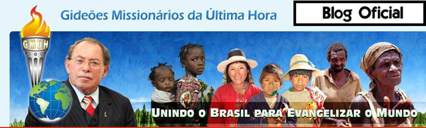 2016 - Gideões Missionários da Ultima Hora - Tv Gideões- GMUH