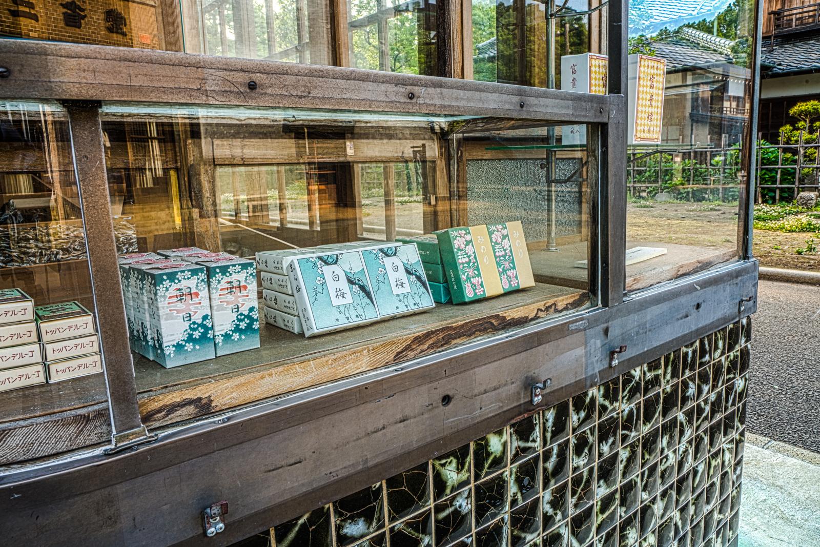 江戸東京たてもの園、大和屋本店のショーケース