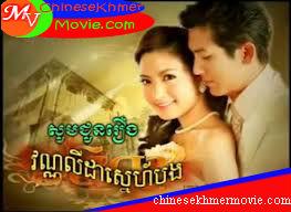Wacth Khmer Thai Movies