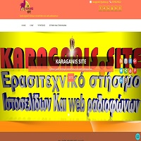 erasitexnika-site