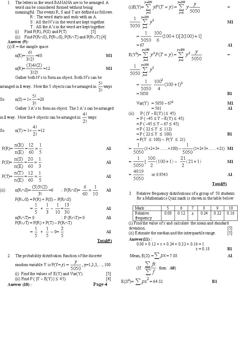 sixth term examination paper 2011 2011 all india view  2011 delhi view  and performance by successfully solving previous exam papers and tackle the  cce pattern term-wise question papers .