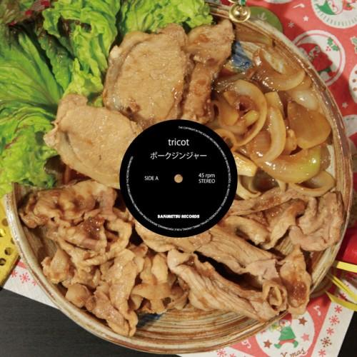 [Single] tricot – ポークジンジャー (2015.12.24/MP3/RAR)