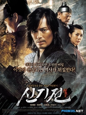 Thiên Sát Thần Binh Full Trọn ... - The Divine Weapon(2008)