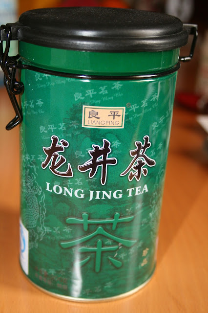 Lung Ching, Long Jing, Drachenbrunnen