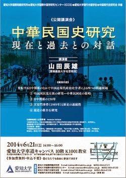 http://www.aichi-u.ac.jp/information/pdf/kottukenkoukaikouenkai0621.pdf