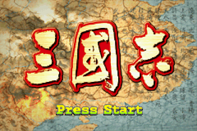 【GBA】三國志中文版+攻略教學+金手指+Rom下載,懷念的光榮策略老遊戲!