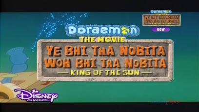 Doraemon Movie Ye Bhi Tha Nobita Woh Bhi Tha Nobita In Hindi