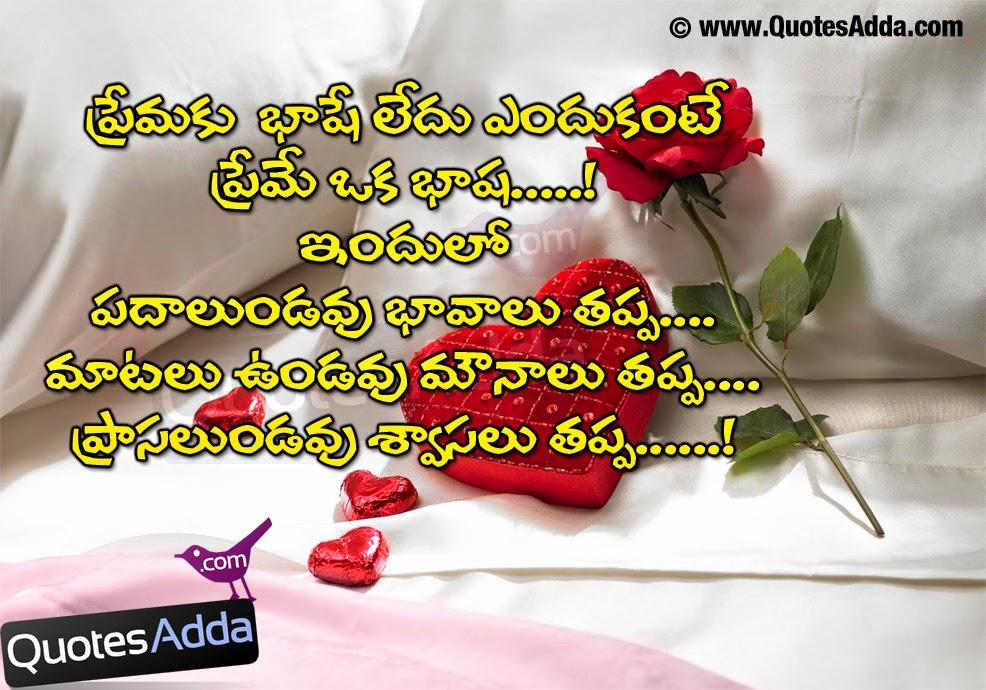 beautiful telugu true love quotations