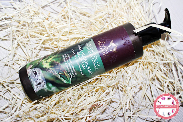 Planeta Organica, marokański balsam do włosów.