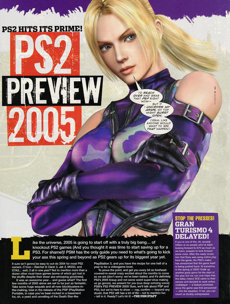Magazine Scan Tekken Nina