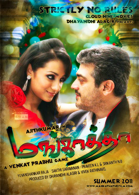 MANKATHA+2011++TAMIL+MOVIE+LOTUS