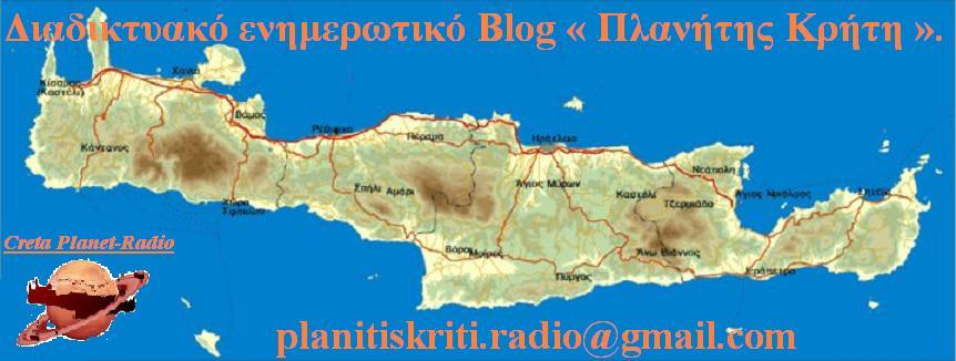 Πλανήτης Κρήτη-Radio