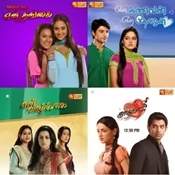 Vijay Tv Serial Promo – 06-01-2014 To 10-01-2014 Morning Serials Promo