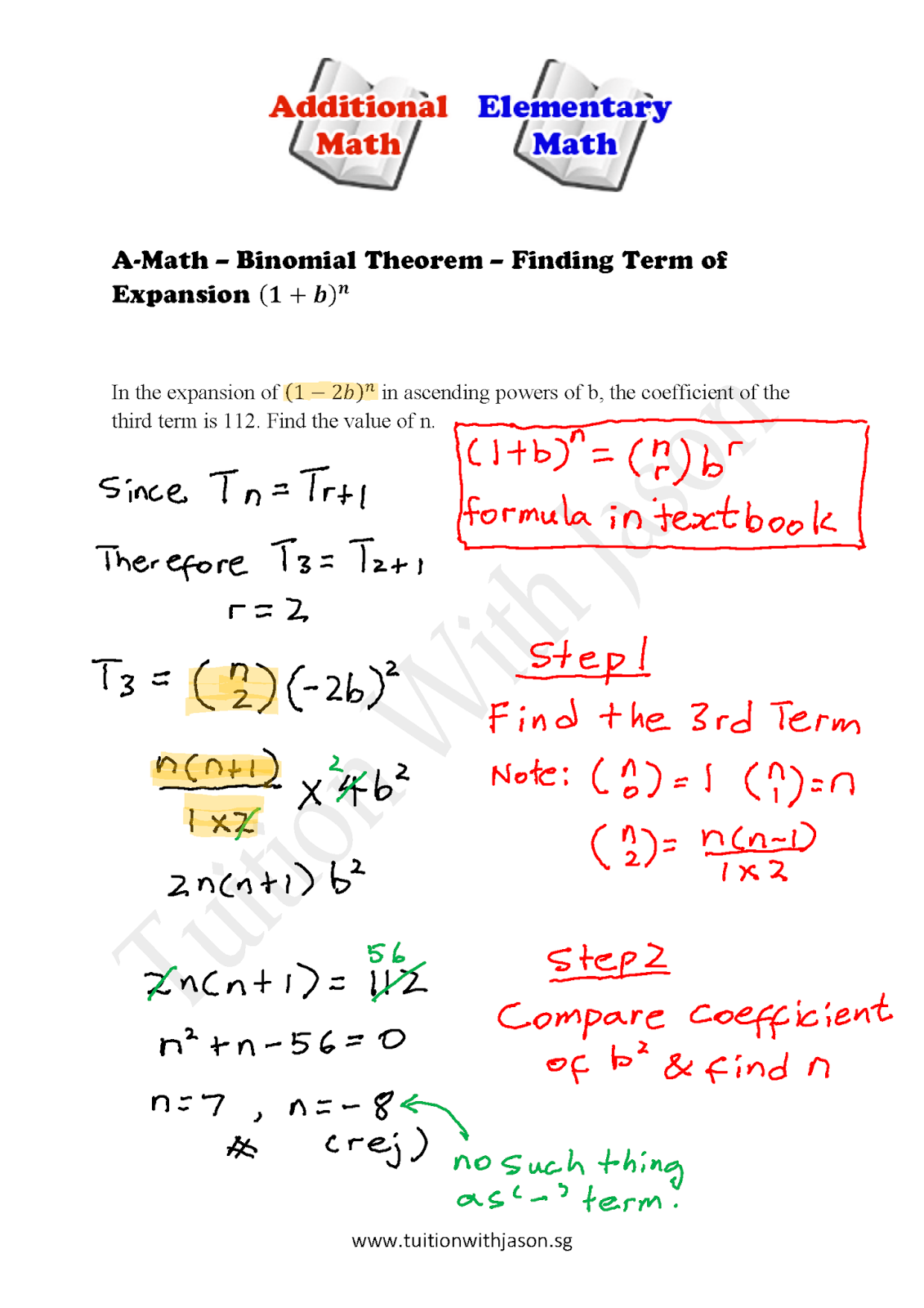 how to choose a and b in binomial theorem