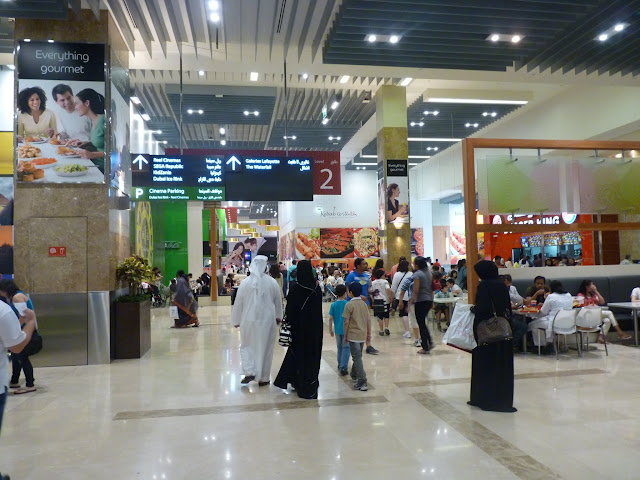 Food Court, Dubai Mall