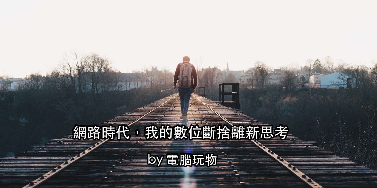 自我成長 - Magazine cover
