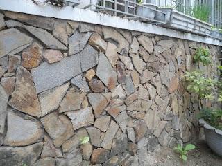 Đá rối ốp tường