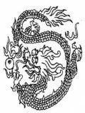 Bạch Ngọc Điêu Long - Cổ Long, Thân Toái Mai