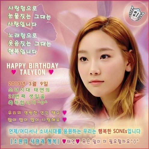 Taeyeon SNSD Newspaper Ad
