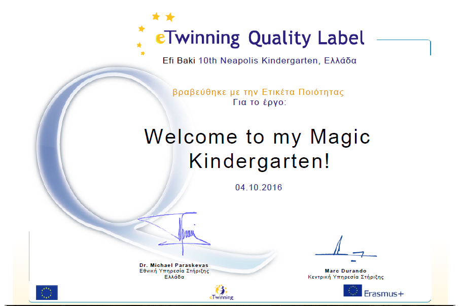 """Ε-twinning program """"Welcome to my Magic kindergarten"""""""