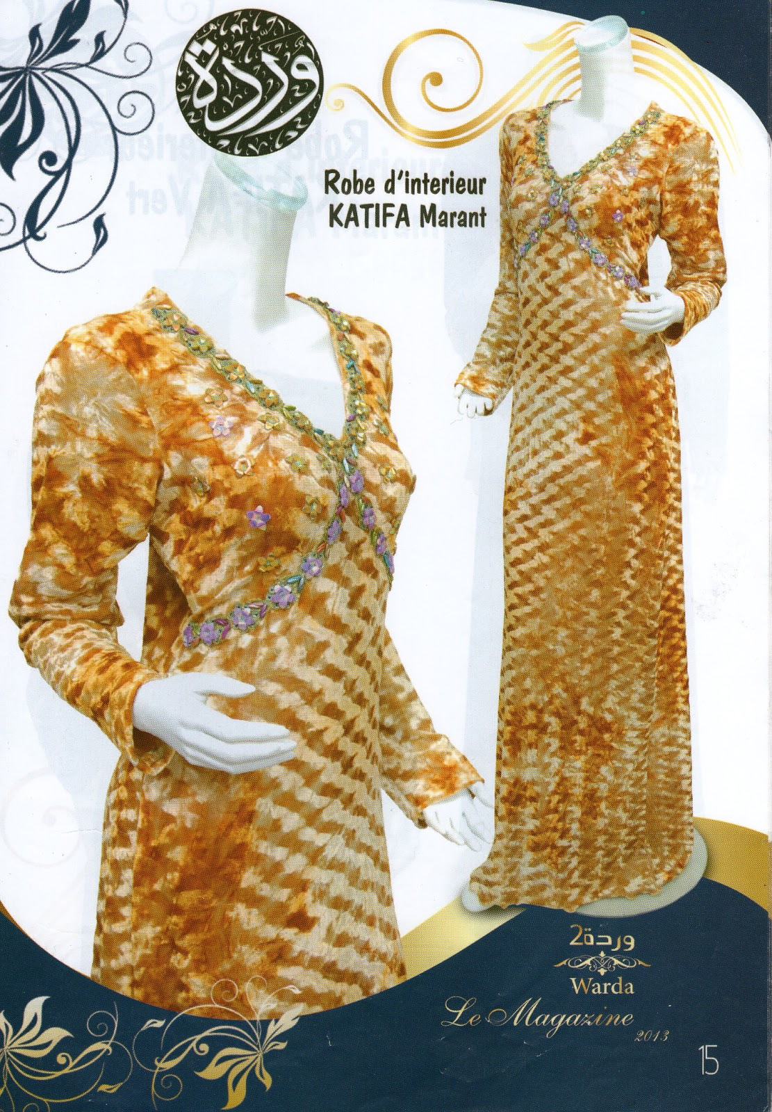 : gnader katifa 2015 , model robes interieur katifa 2015