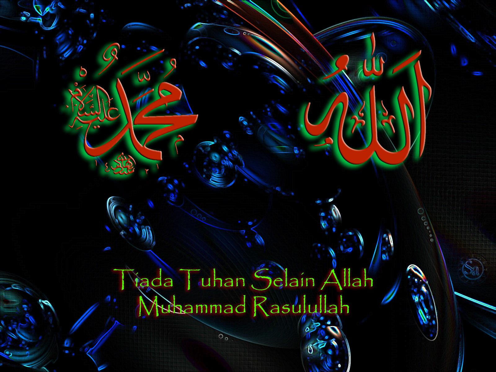 Download Allah And Muhammad Name