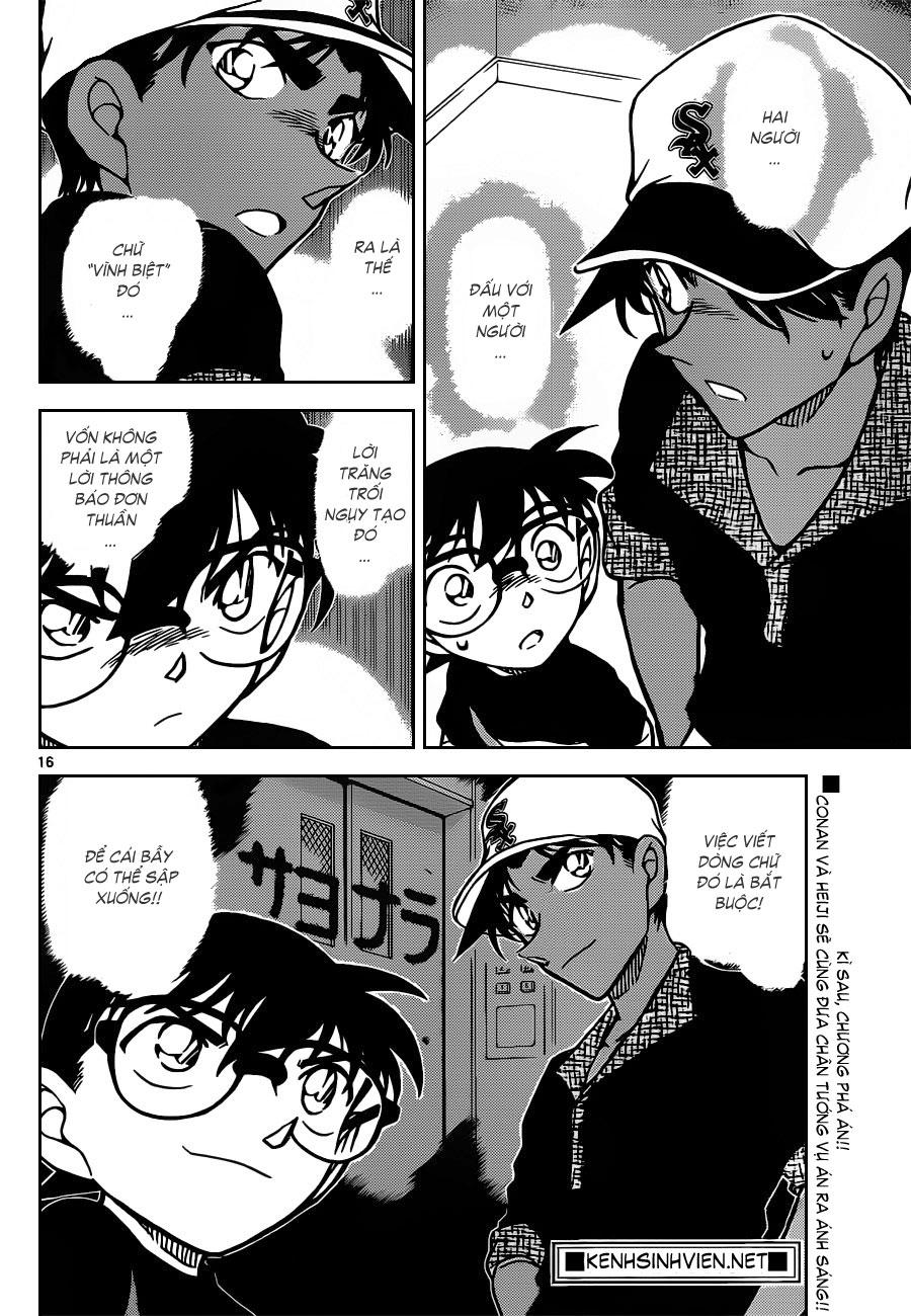 Detective Conan - Thám Tử Lừng Danh Conan chap 832 page 17 - IZTruyenTranh.com