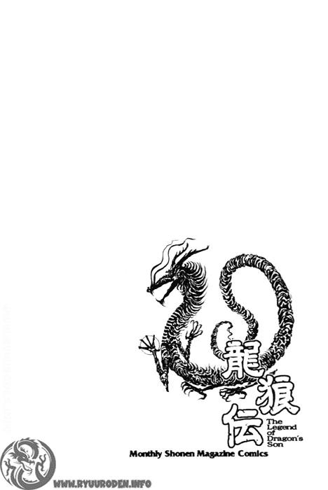Chú bé rồng Chap 91 trang 45