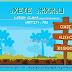 أول لعبة اليكترونية أمازيغية  للاطفال game amazigh agdid azgzaw