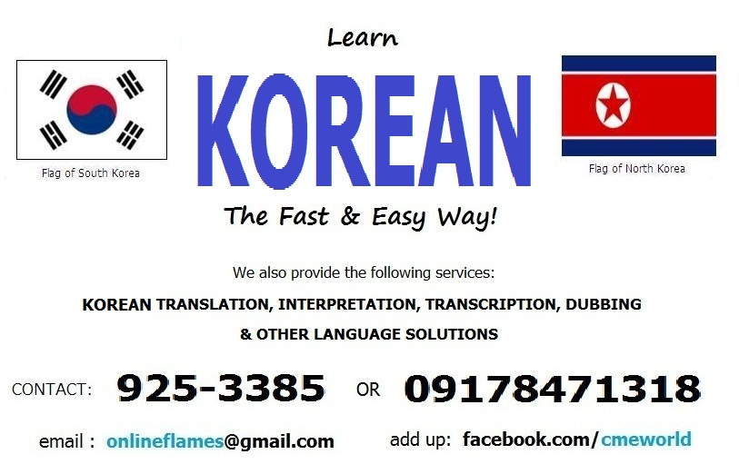 Good Morning My Dear In Korean Language : Learn any language foreign languages korean