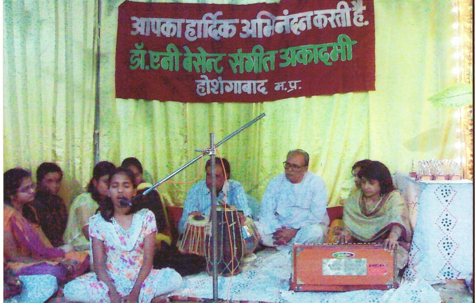 Inauguration of the Dr Anniebesant Sangeet Academy