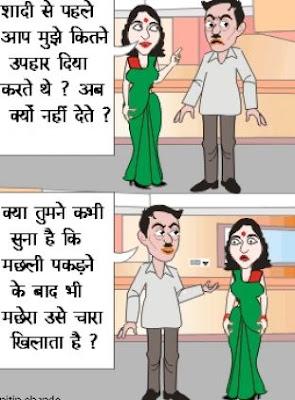 jokes funny short in hindi