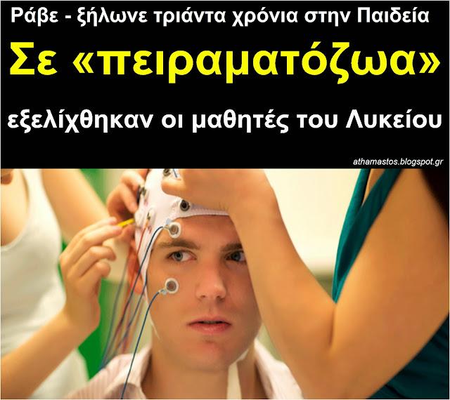 http://2.bp.blogspot.com/-psQoOC54UJE/U6CCN_FJuDI/AAAAAAABles/UVWApd4rXAM/s1600/%CE%A7%CF%89%CF%81%CE%AF%CF%82+%CF%84%CE%AF%CF%84%CE%BB%CE%BF+(30).jpg