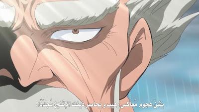 One-Piece-699-online-arabic
