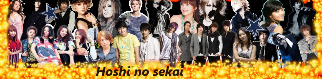 Hoshi no sekai