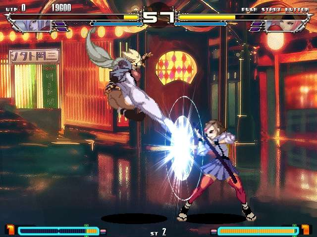Yatagarasu Attack on Cataclysm PC Game