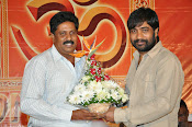 Rey Audio Platinum Disk function-thumbnail-5