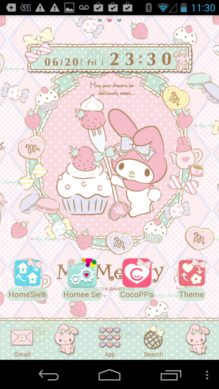 Gmail theme android