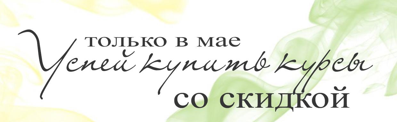http://polet-fantazii.blogspot.ru/2014/05/blog-post.html