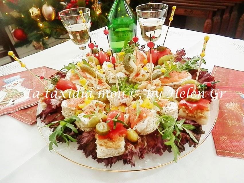 Χριστουγεννιάτικο Στεφάνι Ορεκτικών - Christmas Wreath with Appetizers