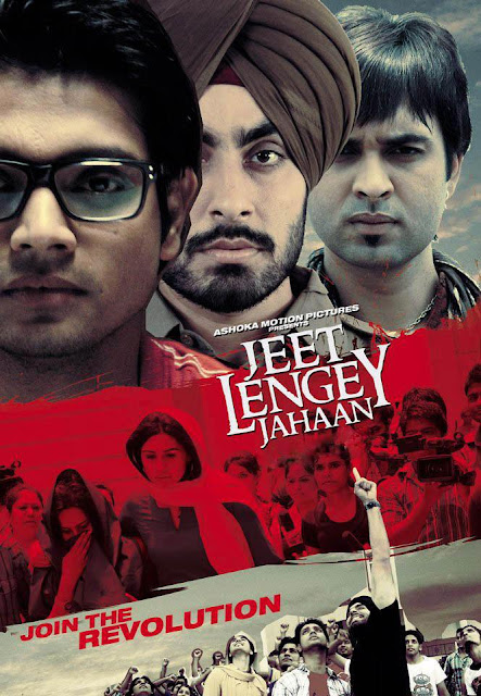 "Upcoming Punjabi Movie ""Jeet Lengey Jahaan"""