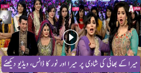 Viewers In This Post We Are Going To Share With You A Great Dance Of Meera And Noor Yes Famous Actress Has Perform On