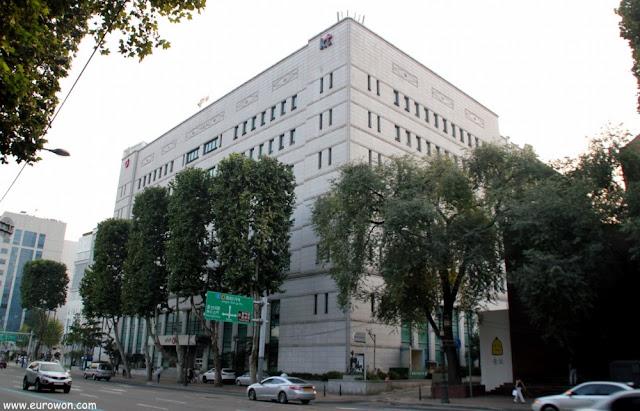 Centro de telecomunicaciones de KT en Daehangno (Seúl)
