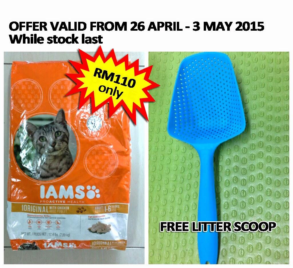IAMS 7.89kg - RM110 - PROMOTIONS TILL 3/5/15