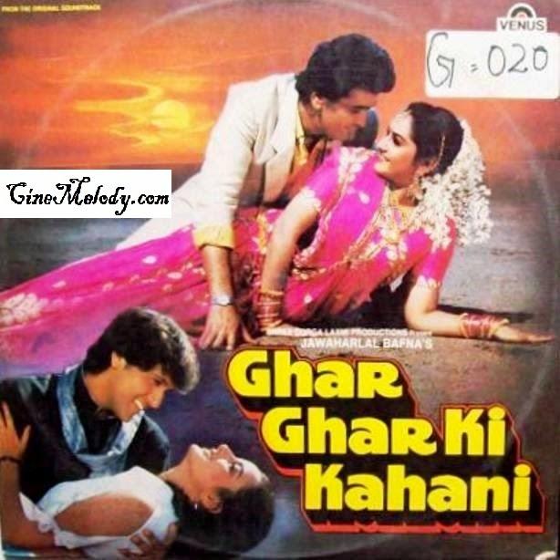 Ghar Ghar Ki Kahani  1988