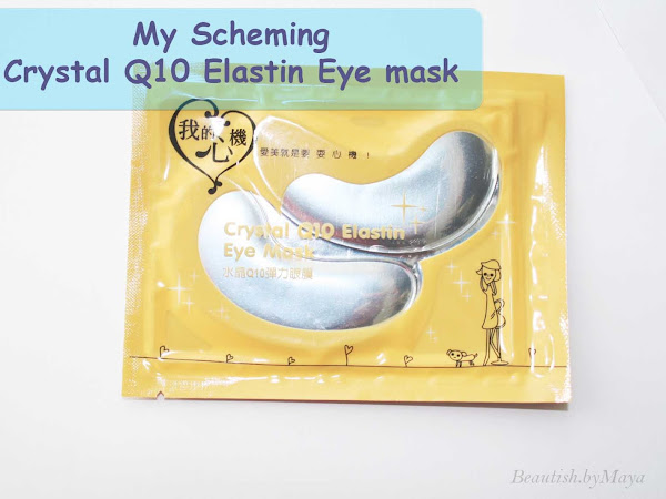 My Scheming Crystal Q10 elastin eye mask