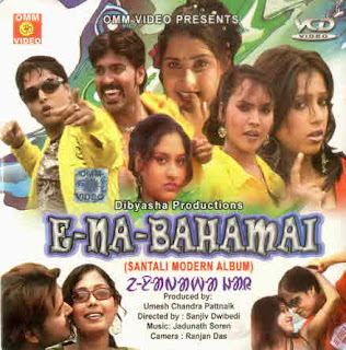 Ena Baha Mai santali album cover