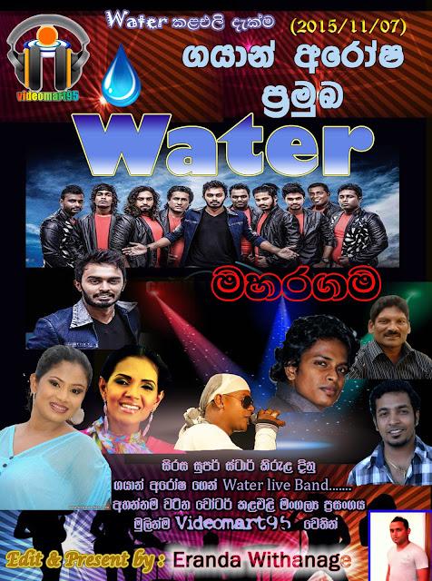 Gayan Arosha with WATER live @ MAHARAGAMA (07.11.2015)