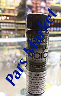 Choice Botanicals Maeng Da Extract Liquid Pars Market Howard County Columbia Maryland 21045