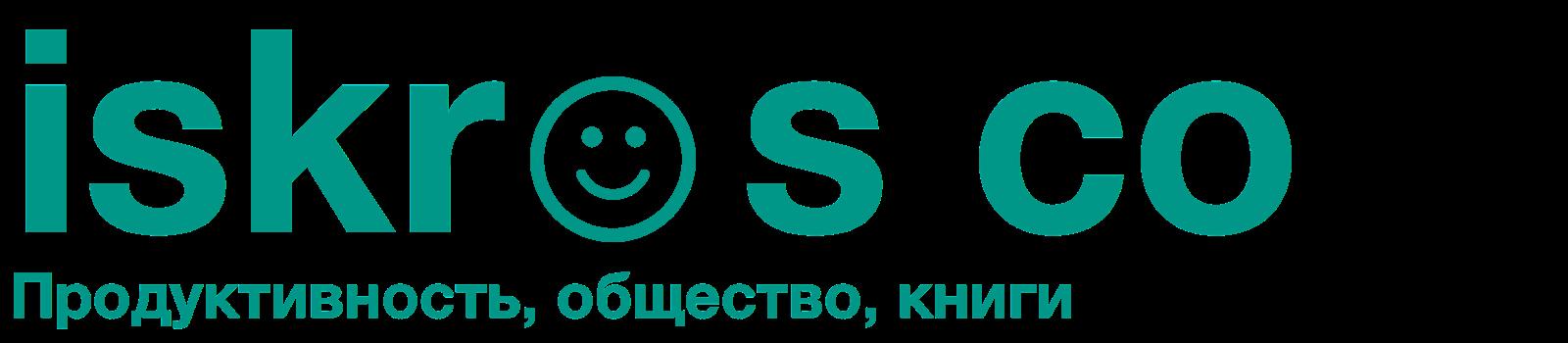 Сайт Ильи Сидоренко - Продуктивность. Общество. Книги